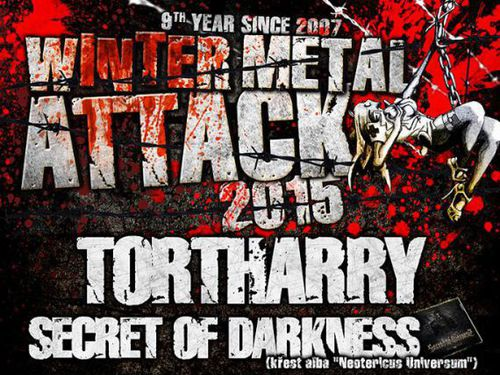 WINTER METAL ATTACK 2015 - info