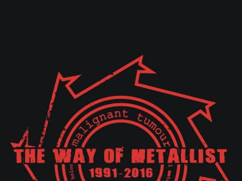 MALIGNANT TUMOUR – The Way Of Metallist 1991-2016